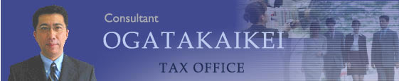 OGATAKAIKEI TAX OFFICE